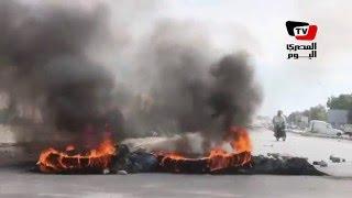 إشعال إطارات واحتجاجات بمدينة تونسية: «لا تراجع ولا رجوع»