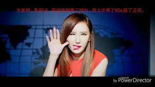 Publication Date: 2017-09-26 | Video Title: (首制EXID一戰決雌雄) 西灣河太安樓~中華基金中學 第二