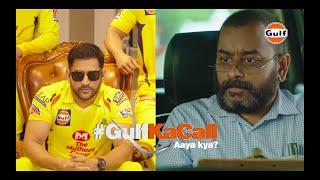 Gulf Ka Call - Aaya Kya?
