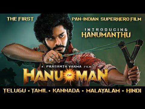 Hanumanthu First Look