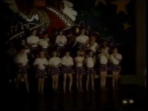 Drummoyne Public School: Annual Performance 1998 - That's Entertainment