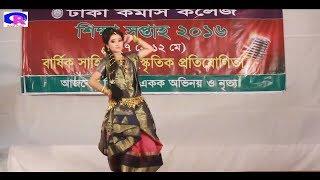 Jhumur Jhumur Nupur Baje || ঝুমুর ঝুমুর নূপুর বাজে || Bangladeshi Girls Dance Performance