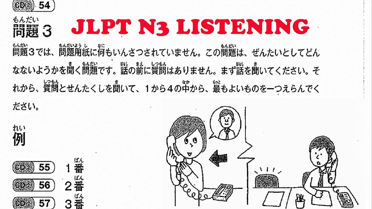 JLPT N3 Listening | Nihongo Noryoku Shiken N3 2019 With Answer