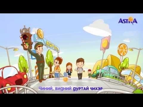 ASTRA Karaoke TVC