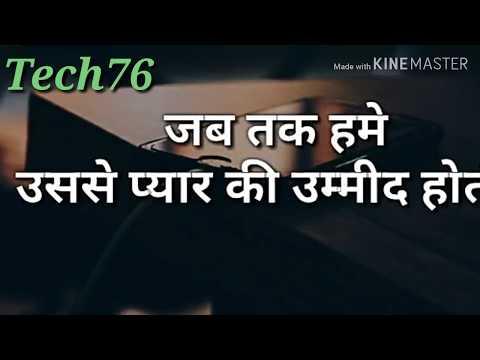 #good Morning Status || Facebook Status Video|| Whatsapp Status Video ||new Funny Video