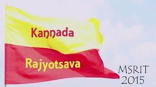 KARUNADU (Kannada Rajyotsava theme song)
