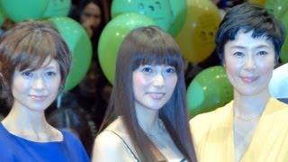 女優の柴咲コウ、真木よう子、寺島しのぶらが5日、都内で行われた映画『...