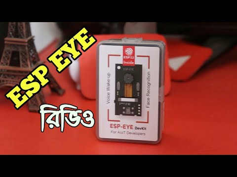 ESP EYE ESP32 AIOT WiFi module Review in Bangla | Banggood Products Review