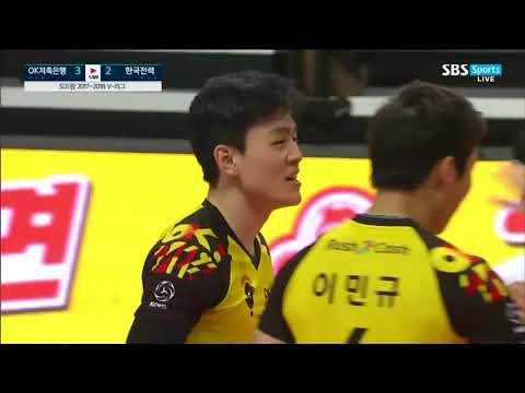 【20171017】2017-18 V-League 1st:OK Bank vs Suwon Kepco