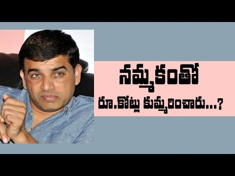 Dilraju wons Jr NTRs Janata Garage Movie Distribution Rights - Suprer Movies Adda