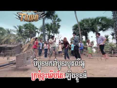 Town VCD Vol 27 - (03) Rorm Chorn Ach Ko - Kato