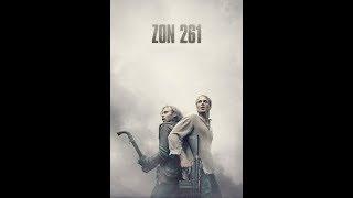 Зона 261 (2017)