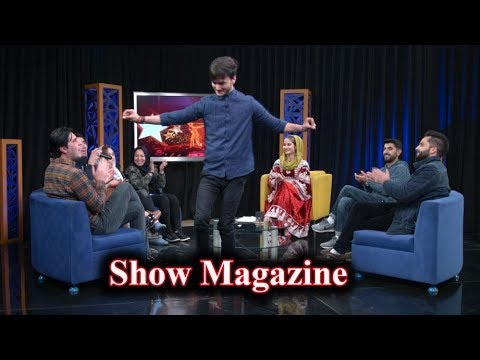Show Magazine - Episode 05 - Afghan Star S14 /   -   -