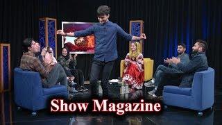 Show Magazine - Episode 05 - Afghan Star S14 / مرور برنامه - قسمت پنجم - فصل چهاردهم