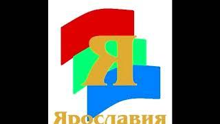 Переключение эфира Радио России на ГТРК Ярославия. Radio Rossii GTRK Yaroslaviya sign-on