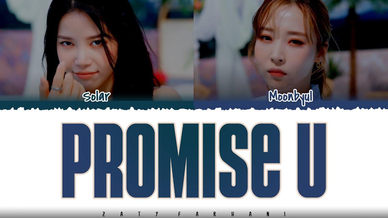 MAMAMOO 'SOLAR, MOONBYUL' - 'PROMISE U' Lyrics [Color Coded_Han_Rom_Eng]