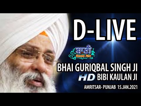 D-Live-Bhai-Guriqbal-Singh-Ji-Bibi-Kaulan-Ji-From-Amritsar-Punjab-15-Jan-2021