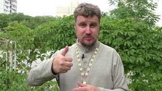 Повышение пенсионного возраста   Мнение священника