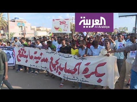 مواكب السودانين تطالب بإنهاء الحرب وحل حزب المؤتمر الوطني وم  - نشر قبل 5 ساعة