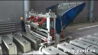 ГЕВИТ: Процесс производства фундаментных блоков(Новая разработка компании «ГЕВИТ (НПК)» позволяет совместить несовместимое - экономию в процессе производс..., 2014-04-23T10:45:59.000Z)