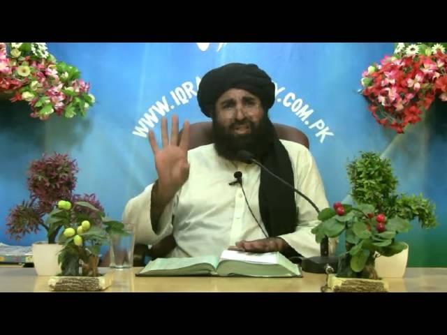 Agar Insan Ghor wa Fikar se Kam le to Huq Is Per Khul Jai Ga  Surrah Al A raf Ayat 184 to 185