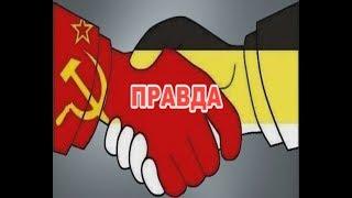 России быть! Основной вариант здесь. youtu.be/IshRFhwEyEQ
