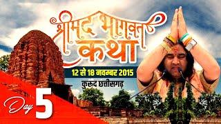 Shrimad Bhagwat Katha Kurud Day 05 // Shri Devkinandan Thakur Ji Maharaj // 16 Nov 2015