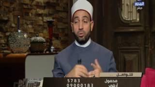رد سالم عبد الجليل على سيدة تشكو تأخر ابنها في الزواج.. فيديو