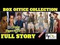 Zero | FULL STORY | Shah Rukh Khan | Aanand L Rai | Anushka | Katrina | 21 Dec 2018