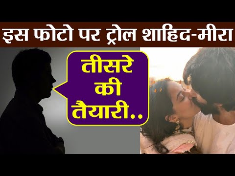 Shahid Kapoor & Mira Rajput share KISS on Diwali, get trolled on social media | FilmiBeat Mp3