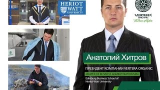 Вся правда о Vertera Organic Анатолий Хитров