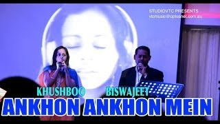 ANKHON ANKHON MEIN HUM TUM .. KHUSHBOO & BISWAJEET HD VIDEO