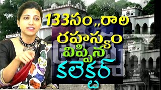 Telangana Latest News