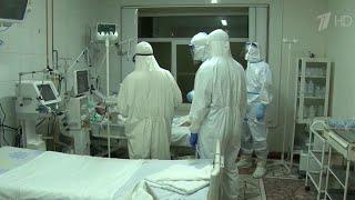 Новые меры принимают в российских регионах чтобы сдержать распространение коронавируса