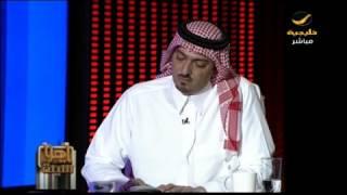 الأمير سعود بن عبدالله يتحدث عن جنود الحد الجنوبي ويهديهم قصيدة (يا دارنا)