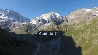 1. Обучение альпинизму. Начальная подготовка (НП-1). Управление альпинистских лагерей (УАЛ)