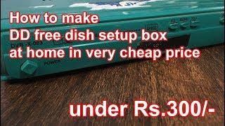 Comment faire de DD plat gratuit zone de l'installation à la maison à des prix très pas cher