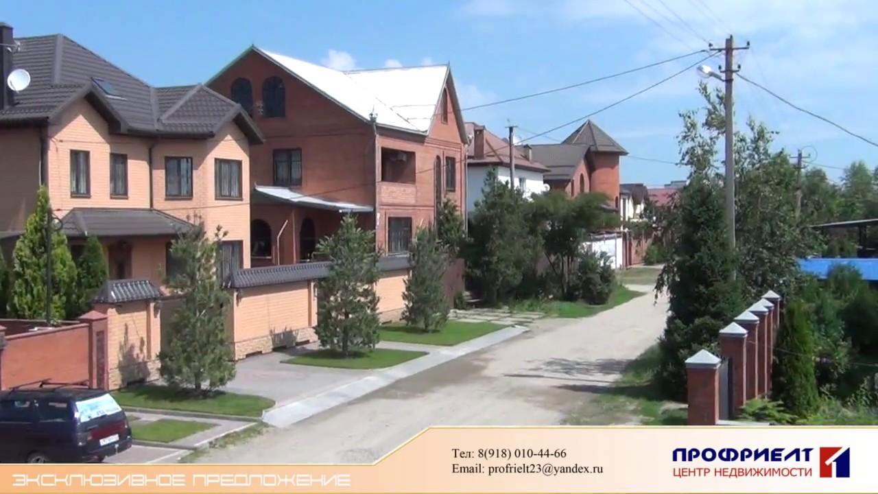 В поселке Северный загорелся частный дом - YouTube