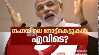 NEWS HOUR 29/12/16 Asianet News Debate Full