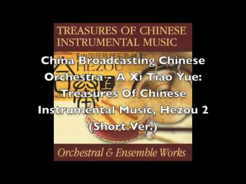 China Broadcasting Chinese Orchestra - A Xi Tiao Yue: Hezou 2 (Short Ver)