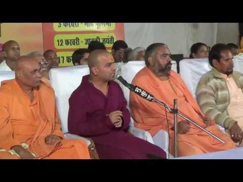 RAJIM KUMBH RAYPUR/ samarth bhaiya ji sarkar
