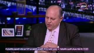 مساء dmc - وزير التنمية الإدارية السابق : أقترح تقليل عدد الوزارات من 33 إلى 24 وزارة فقط