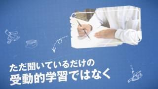 ツユム塾のコンセプトは一人ひとりを大切にする学習塾。 少人数だからこ...