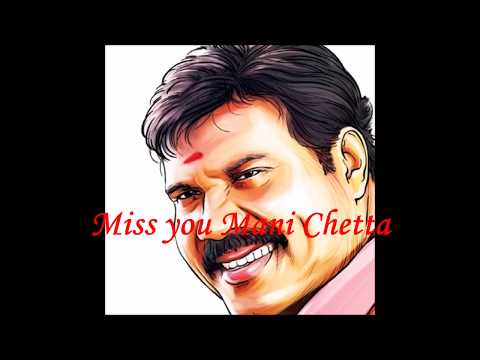 Remembering Kalabhavan Mani ( 1 January 1971 – 6 March 2016 )