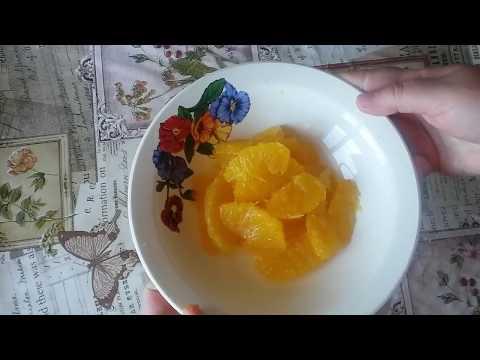 Филе под апельсином
