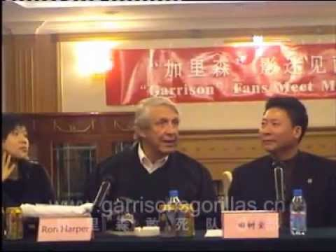 Ron Harper Fan Meeting III