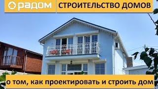 Проекты домов, женский взгляд на дом из СИП панелей(, 2016-08-14T12:50:30.000Z)