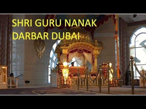 SHRI GURU NANAK DARBAR DUBAI