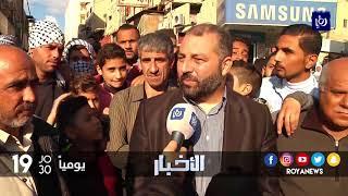 الأردنيون في المحافظات يرفضون أي قرارات تتطاول على الحق الفلسطين - (15-12-2017)