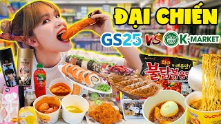 500K EATING EAT GS25 VS K-MARKET | TOKBOKKI, DAIRY TEA, BTS COFFEE, BACON TEA | SUNNY TRUONG